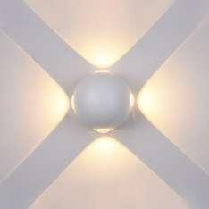 Zewnętrzne kinkiety Carsoli PL-307W Biały Maximus Design