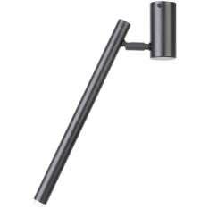 Sigma SOPEL 1 33165 Lampa sufitowa Maximus Designa - najlepsza cena